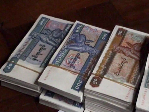 File photo of Burmese currency, kyat. (PHOTO: DVB)