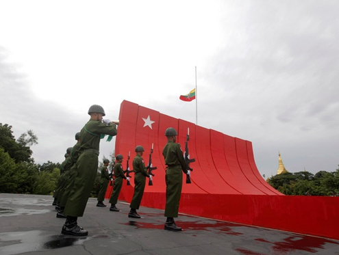Arrest dampens Martyrs' Day jubilance | Democratic Voice of Burma