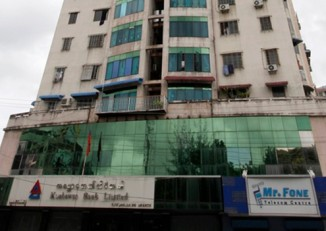 KBZ Bank is one of the largest privately owned banks in Burma. (Photo: DVB)
