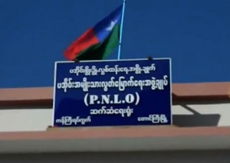 File photo of the Pa-O National Liberation Organisation's liaison office in Taunggyi, Shan state. (PHOTO: DVB)