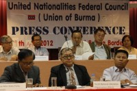 A 2012 file photo of a previous UNFC meeting in Thailand. (PHOTO: DVB)