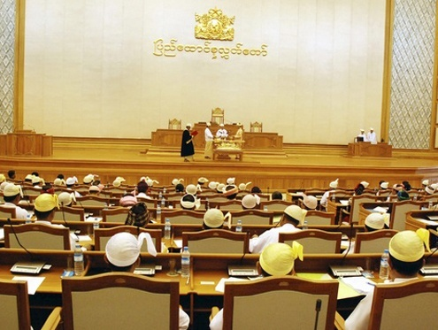 Burma parliament