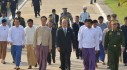New-Thein Sein