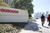Ooredoo's head office in Doha, Qatar. (Photo: Reuters)