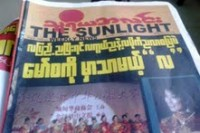 The controversial cover of The Sunlight on Friday, 18 October 2013. (DVB)
