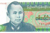Gen. Aung San previously appeared on 15-kyat notes in Burma as late as the 1980s.