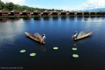 PHOTO: Inle Khaung Daing Village Resort