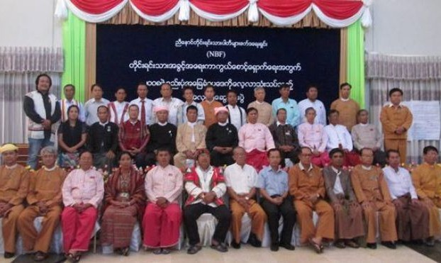 File photo of the Nationalities Brotherhood Federation, an alliance of more than a dozen ethnic political parties. (PHOTO: DVB)