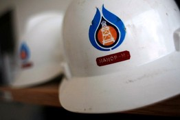 PTTEP was awarded exploration rights for natural gas in Burma during a second bidding round in 2013. (PHOTO: PTTEP)
