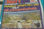 The front page of the 25 January edition of Unity Weekly depicted an alleged secret chemical weapons factory. (PHOTO: DVB TV)