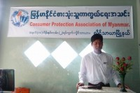 The Consumer Protection Association of Myanmar has run multiple campaigns on food safety. (PHOTO:CPAM)