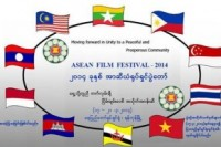 The annual ASEAN film festival begins today in Rangoon.