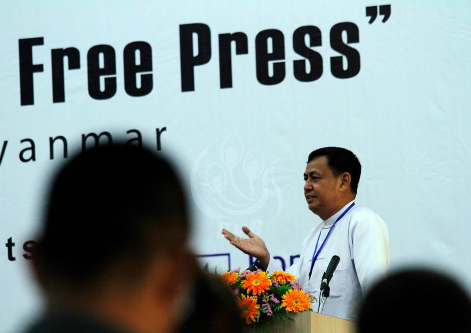 Deputy information minister and presidential spokesperson Ye Htut addressed the East-West Centre International Media Conference on 10 March 2014. (PHOTO: DVB)