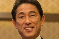 Japan's Foreign Minister Fumio Kishida (PHOTO: Japanese Ministry of Foreign Affairs)