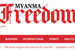 1. screen myanma freedom