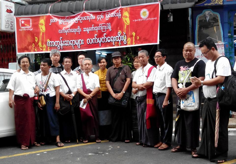 Poets and cartoonists gather in Rangoon on 30 May 2014 to sign a petition to overturn Article 436 of the Burmese Constitution.  (PHOTO: DVB)