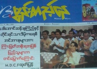"""The MDCF states the people have appointed Daw Aung San Suu Kyi and ethnic democracy forces as the interim government"" was the headline on the 7 July Bi Mon Te Nay weekly news journal. (PHOTO:  DVB)"