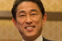 Japanese foreign minister Fumio Kishida (PHOTO: Japanese Ministry of Foreign Affairs)