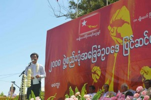 The 88GPOS and NLD jointly held a rally in Magwe on 9 June. (PHOTO: DVB)