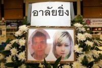 Memorial for David Miller and Hannah Witheridge. (PHOTO: DVB)