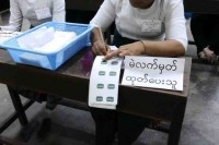 File photo of a polling station in Rangoon, pictured on the day of the municipal elections, 27 December 2014. (PHOTO: DVB)