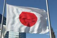 Japan's national flag (Photo: Wikipedia)