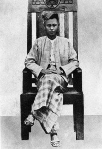 1 October 1938 – Joined the nationalist Dohbama Asi-ayone (We Burmans Association) and became Thakhin Aung San