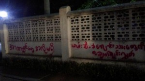 """We don't want dictatorship"" and ""Release all detained students!"" read the slogans. (PHOTO: DVB)"