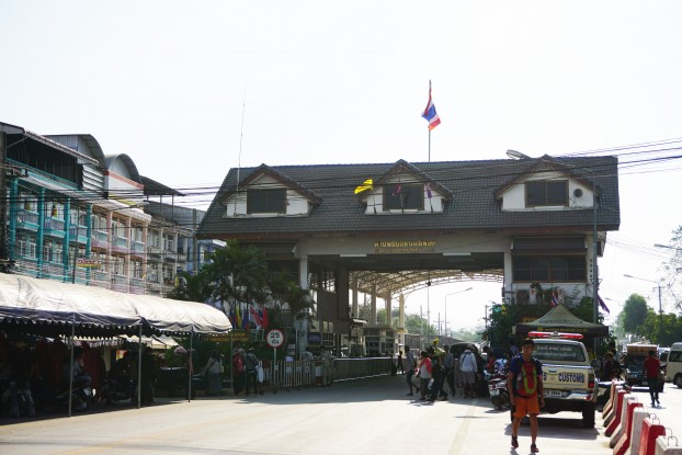 The Thai-Burma border checkpoint in Mae Sot, Tak Province, Thailand (Photo: DVB/ Wenying Seah)