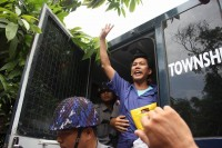 Thein Aung Myint was sentenced to six months imprisonment under Article 18 (Photo: DVB)