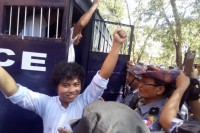 File photo: Detained students and activists arrive at Tharawaddy township court for their hearing on 30 April 2015. (PHOTO: DVB)