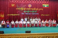 Mi Than Shin (fifth from right) at Mon National Conference held in Moulmein [Mawlamyine] in 2013. (Photo: Phophtaw News Association)