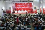 A meeting of the Committee Representing the People's Parliament in Rangoon on Wednesday, held to mark the 25th anniversary of the 1990 elections (Photo: Facebook/ Zaw Yann)