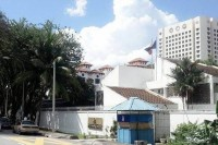 The Union of Myanmar embassy in Kuala Lumpur (Photo: DVB)