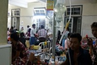 The scene in Mergui hospital as it deals with the dengue outbreak (Photo: DVB)