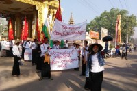 Students rally in Tavoy [Dawei], Tenasserim Division, on 6 February 2015. (PHOTO: DVB)