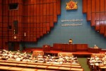 File photo of Burma's parliament (PHOTO: DVB)