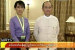 A screen shot taken from MRTV shows Burmese opposition leader Aung San Suu Kyi and President Thein Sein.
