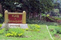 File photo of entry to Papun Township, Karen State.