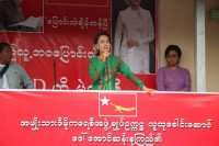Aung San Suu Kyi pictured above her NLD party's logo. (PHOTO:DVB0