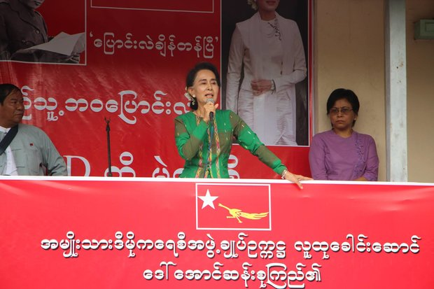 NLD strategy may backfire on Burma