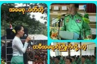 Chaw Sandi Htun was arrested in relation to a social media post. (IMAGE: Facebook)