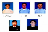 The nominees to serve on Burma's Union Election Commission,  clockwise from top left: Hla Thein, Aung Myint, Soe Reh, Tun Khin, Hla Tint
