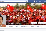 The Facebook page of Rangoon Chief Minister Phyo Min Thein