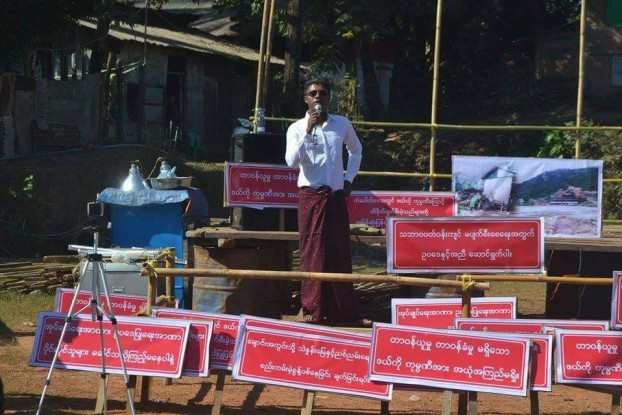 Aung Lwin speaks at a protest against Delco. (Photo: Dawei Watch)