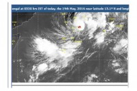 A map showing the formation of Cyclone Roanu over the Bay of Bengal on 19 May 2016. (Photo: The Department of Meteorology and Hydrology)