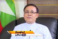 Deputy Foreign Minister Kyaw Tin speaks to state media. (Photo: Ministry of Information)