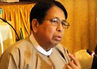 Information Minister Pe Myint (Photo: DVB)