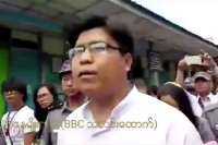 BBC Burmese reporter Nay Myo Lin speaks to reporters on 6 June 2016 after being sentenced to three months in prison for assaulting a police officer. (Photo: DVB)