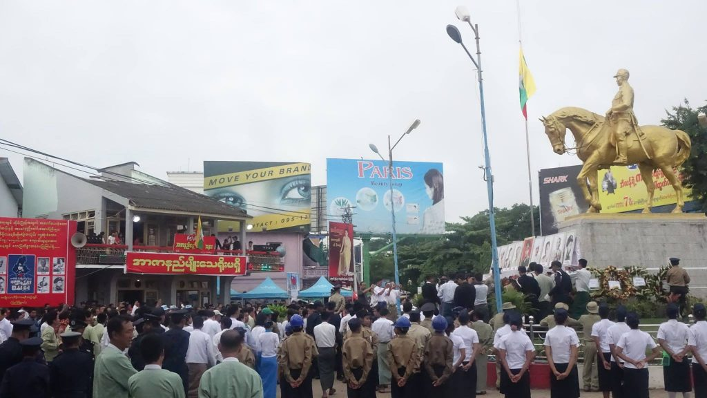 Residents of Prome (Pyay) in central Burma attend a ceremony to mark Martyrs' Day on 19 July 2016. (Photo: Ko Minnyo / DVB)